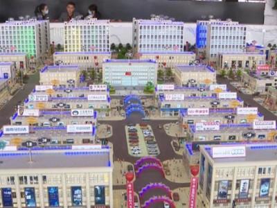 洲业国际汽车城12亿重金打造睢宁的一个重大产业项目