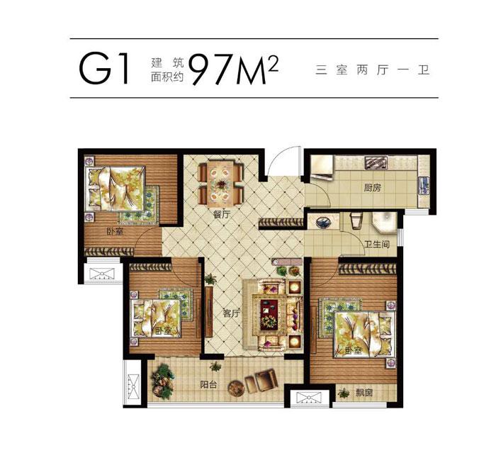 G1金鹏学府