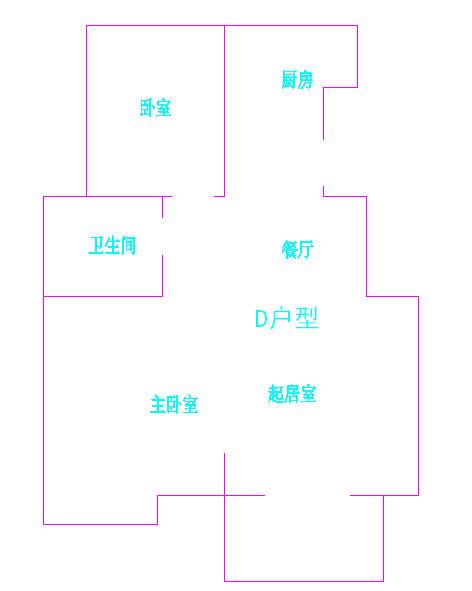 九鼎一品电梯7楼总高11楼90平两室两厅,毛坯现房,价格58万。