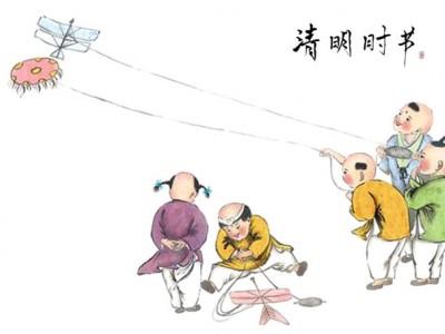 诗境清明,约绘万达——万达广场·楚岳公馆清明活动等您来!